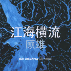 2010-waterscapes