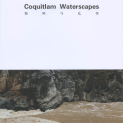 2012-coquitlamwaterscapes