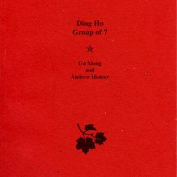 dingho-01