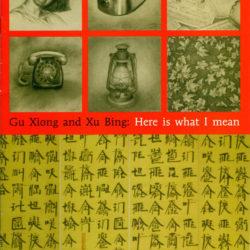 gu-and-xu001