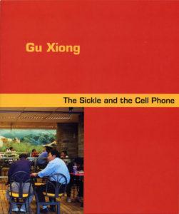 sickle-cellphone002
