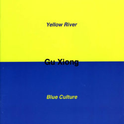 yellow-river001